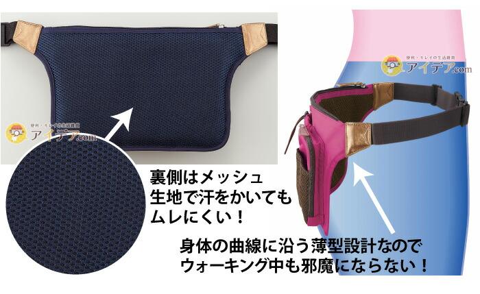 【母の日限定】名入れスリム軽量ウォーキングバッグone刺繍入り:メッシュ 薄型設計