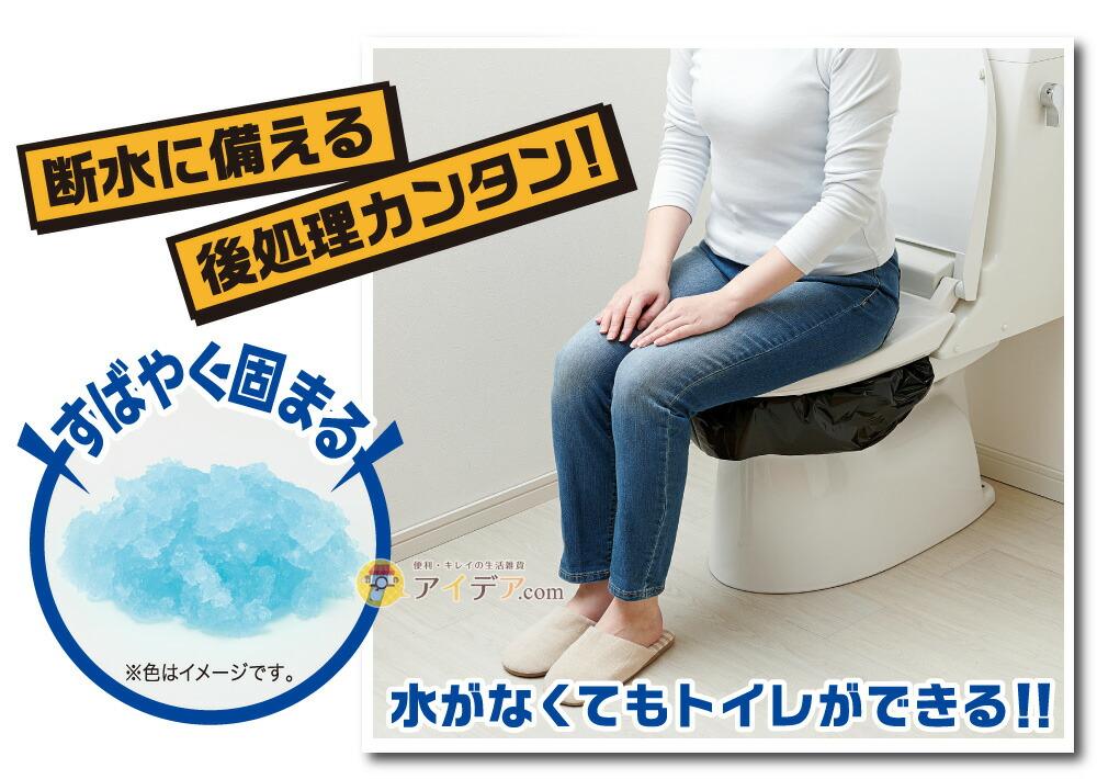 [緊急用トイレ凝固剤500g(50回分):水がなくてもトイレができる
