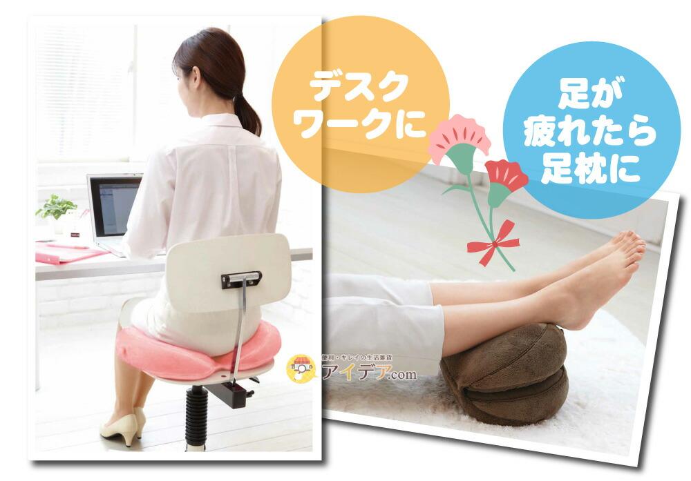 メイクヒップスベーグルクッション 母の日ギフトセット:デスクワーク 足枕