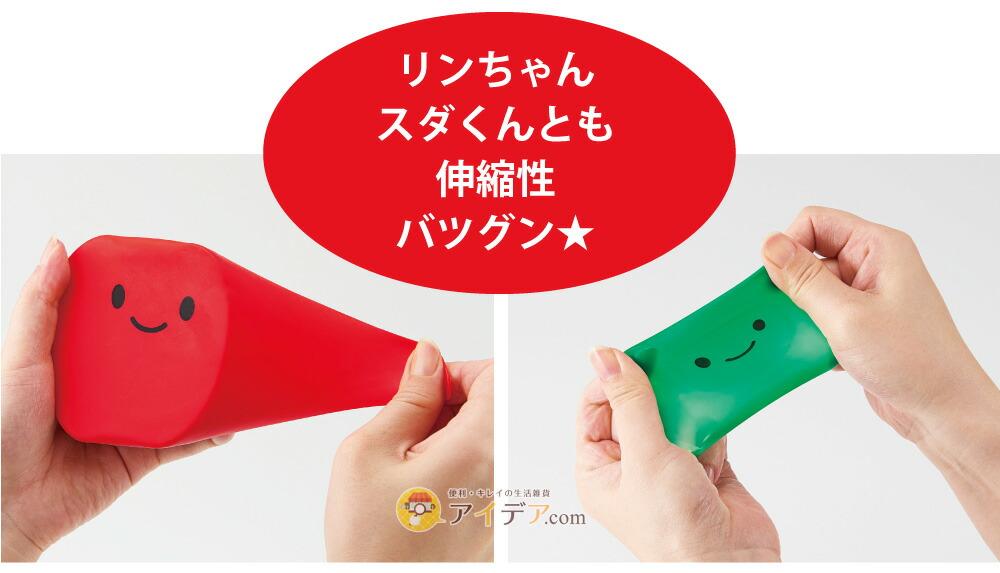 ベジシャキ ベジシャキ リンちゃんスダくん:伸縮性バツグン