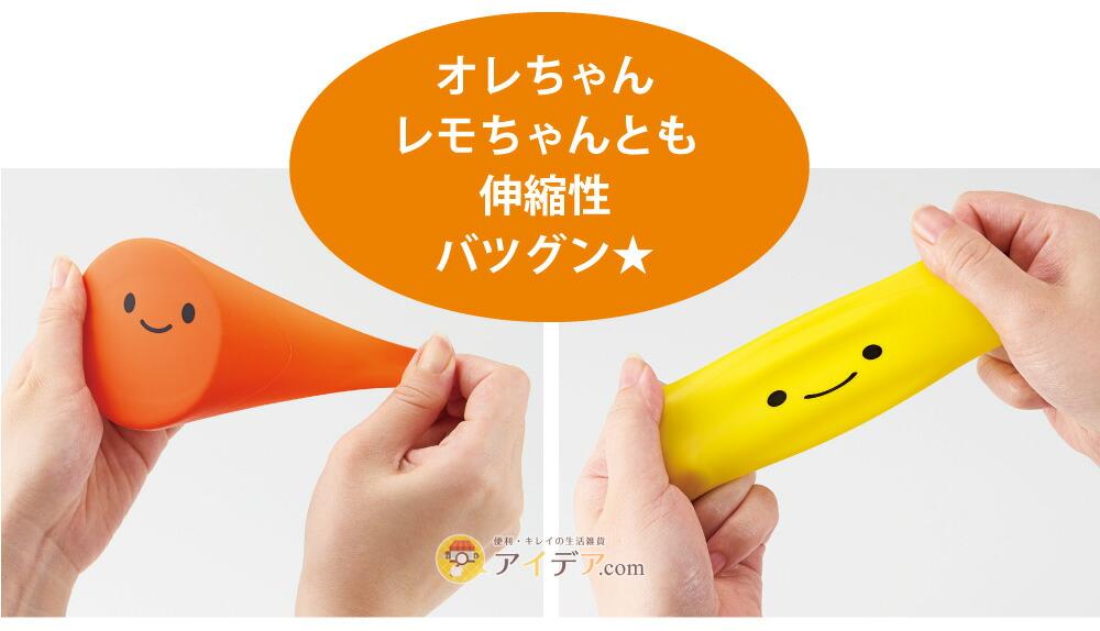 ベジシャキ オレちゃんレモちゃん:伸縮性バツグン