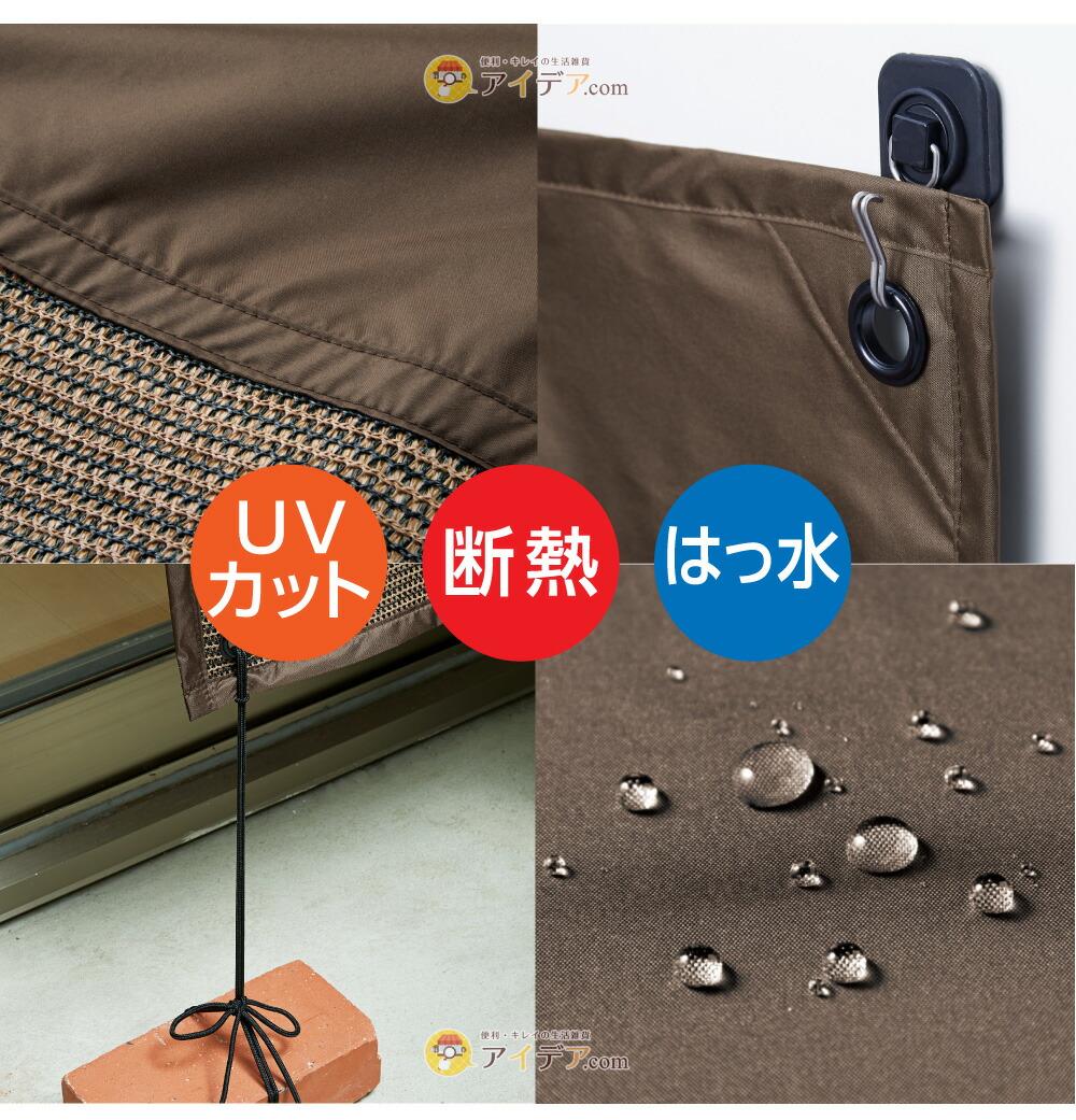 2wayサンシェード 90×180cm:UVカット 断熱 はっ水