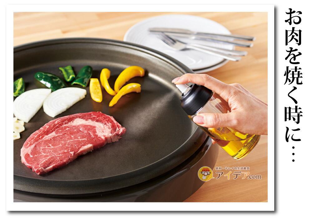 キッチンオイルスプレー:お肉を焼く時に…