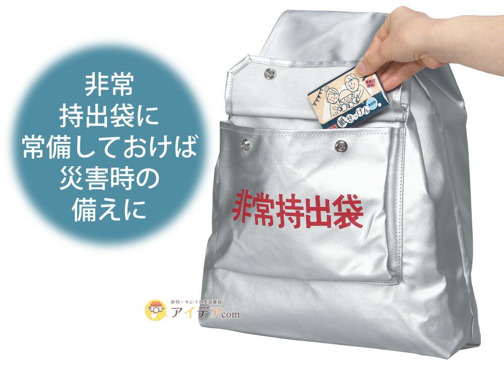 携帯に便利無添加紙せっけん:非常持出袋に常備しておけば災害時の備えに