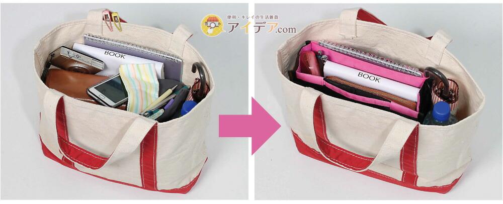 便利が詰まった12ポケットバッグイン:未使用時 使用時 比較