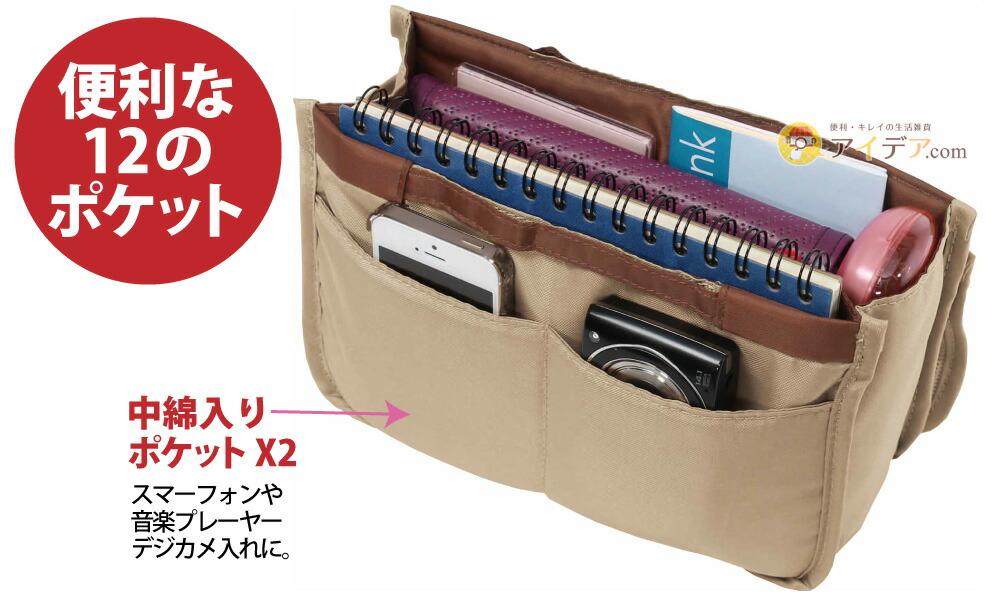便利が詰まった12ポケットバッグイン:便利な12のポケット