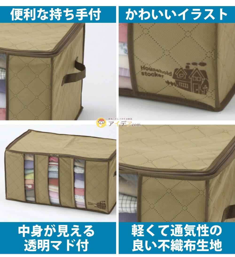 竹炭配合衣類整理袋 小:中身が見える透明マド付