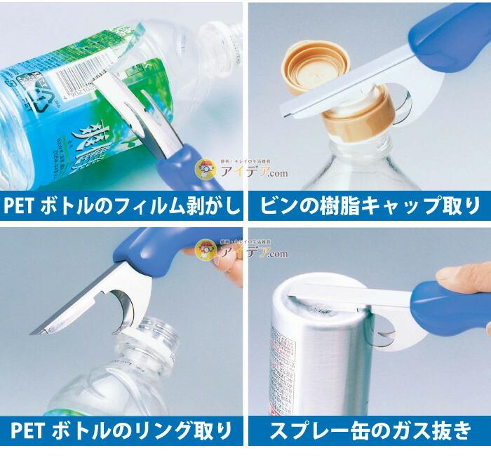 リサイクルツール:用途
