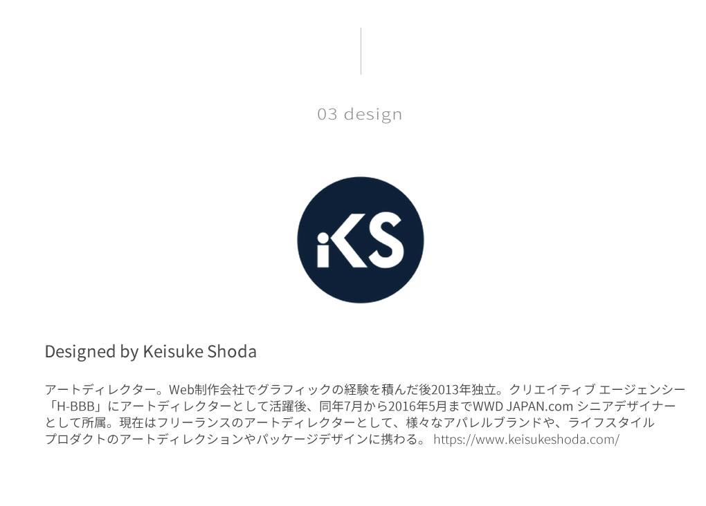 ROSSLYN[コジット]Designed by Keisuke Shoda