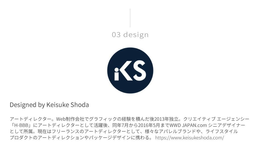 ROSSLYN[コジット]ティントフレグランスオイルミストDesigned by Keisuke Shoda