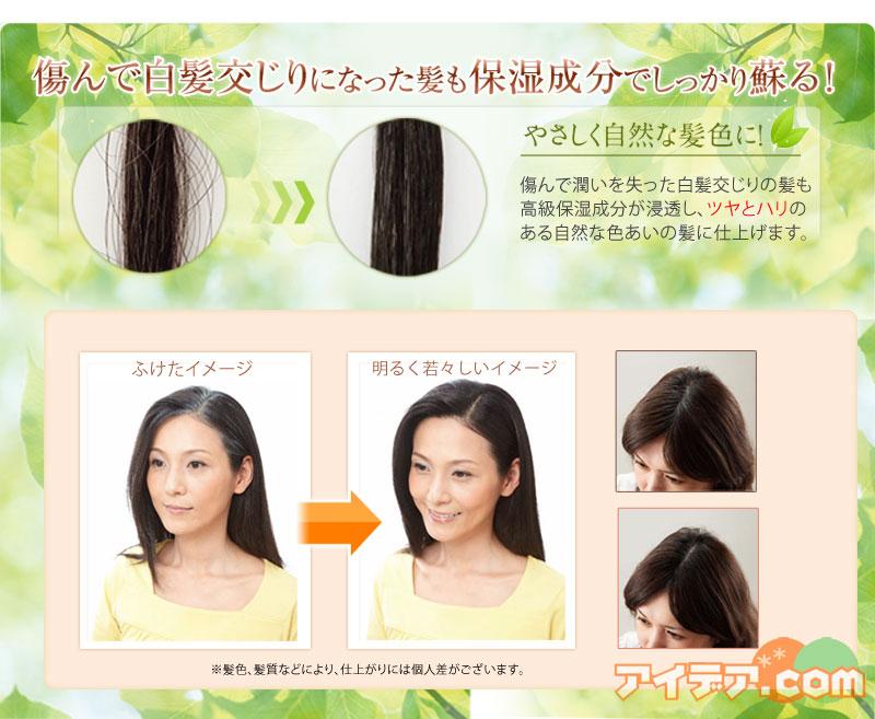 保湿成分で髪が潤う