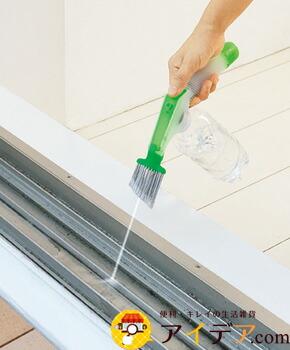 掃除しにくいサッシの溝の汚れを簡単に♪