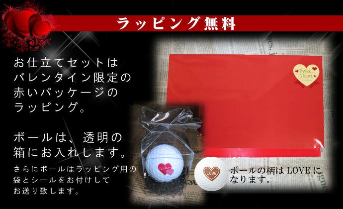 お仕立て券はラッピング用の赤い袋にお入れしてお届けします。
