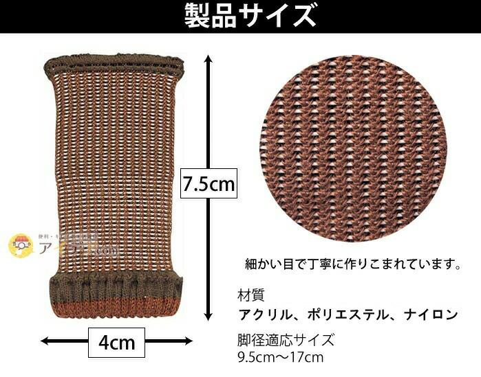 製品サイズ:4cm×7.5cm