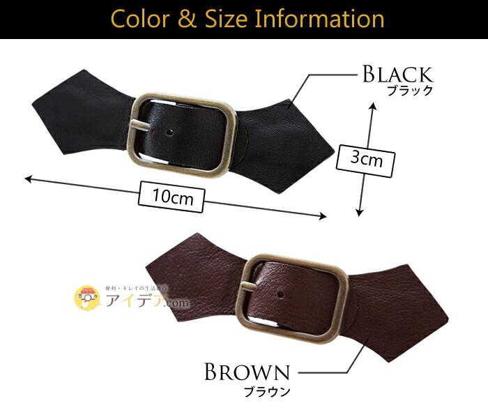 ブラックとブラウンの2カラー
