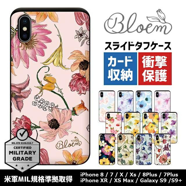 《エントリーでポイント20倍》スマホケース Bleom スライド タフケース 【 iPhoneケース iPhone7 アイフォンXs iPhone6s iPhoneX iPhone8 アイフォン7 アイフォン8 アイフォンXs アイフォン7 アイフォンx アイフォンケース スマホカバー 携帯カバー 携帯ケース カード収納 ic