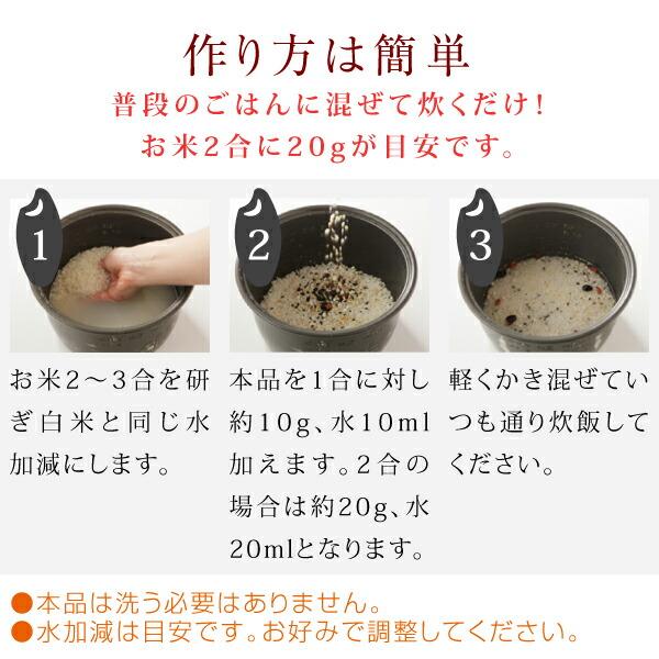 炊飯するだけの簡単利用法