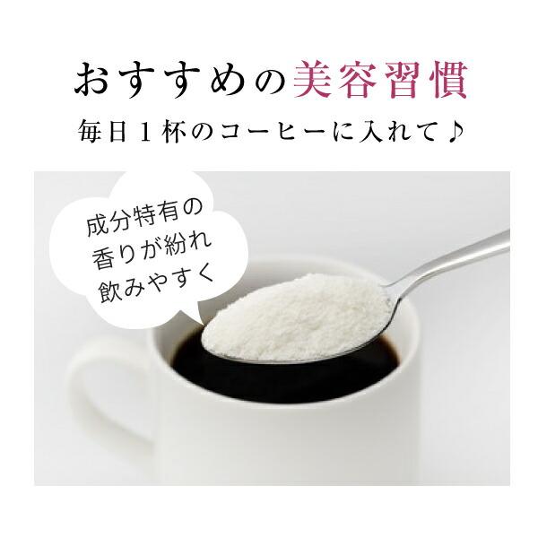 ニチエーコラーゲン&ヒアルロン酸パウダーのおすすめ美容習慣