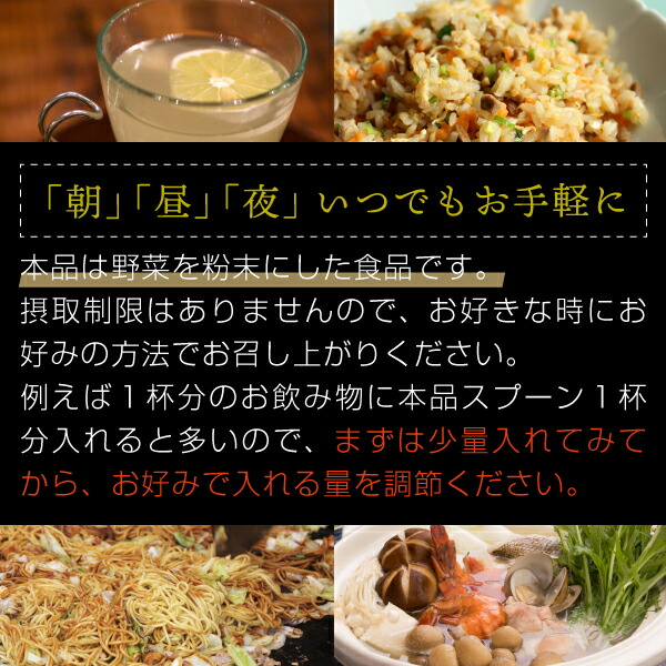 金時生姜パウダーはアイデア次第で広がる利用方法。毎日のお味噌汁に入れるのが簡単摂取でおすすめ方法!