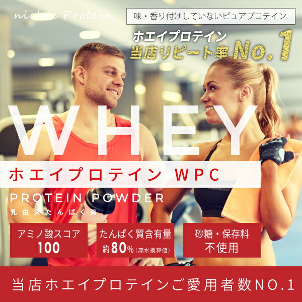 大人気WPC