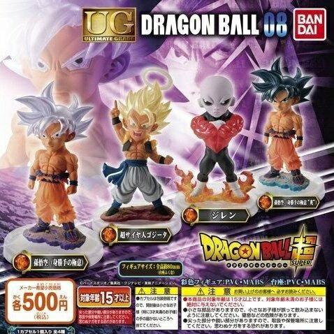 楽天市場送料無料ドラゴンボール超 Ugドラゴンボール08 全4種
