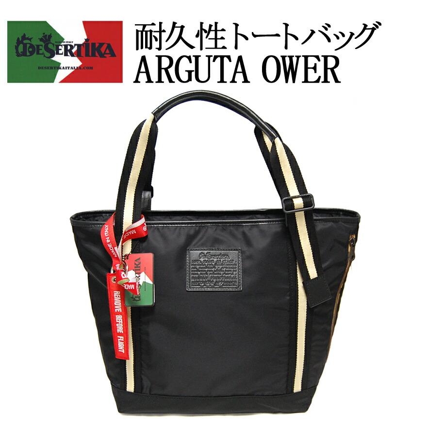 正規品デザルティカDESERTIKA ARGUTA POWER アルグッタパワー 127187 トートバッグ