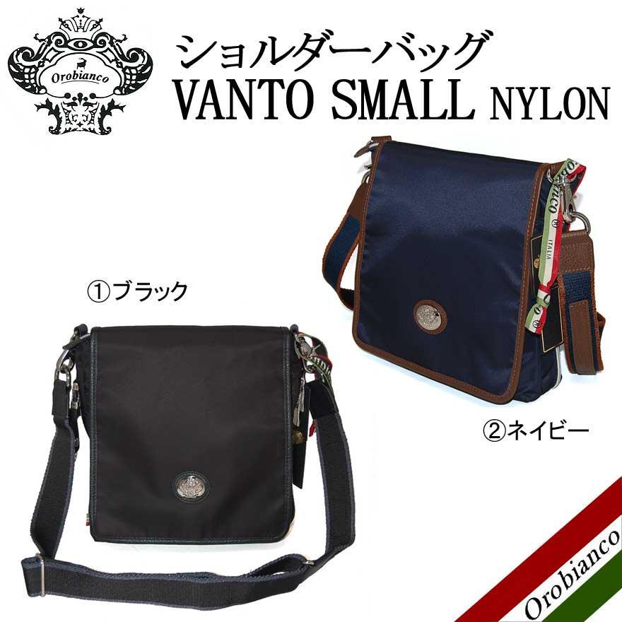 正規品オロビアンコOrobiancoVANTO SMALL-C 01 90632ショルダーバッグ