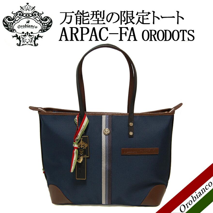 オロビアンコOrobiancoARPAC-FAアルパック514191トートバッグ