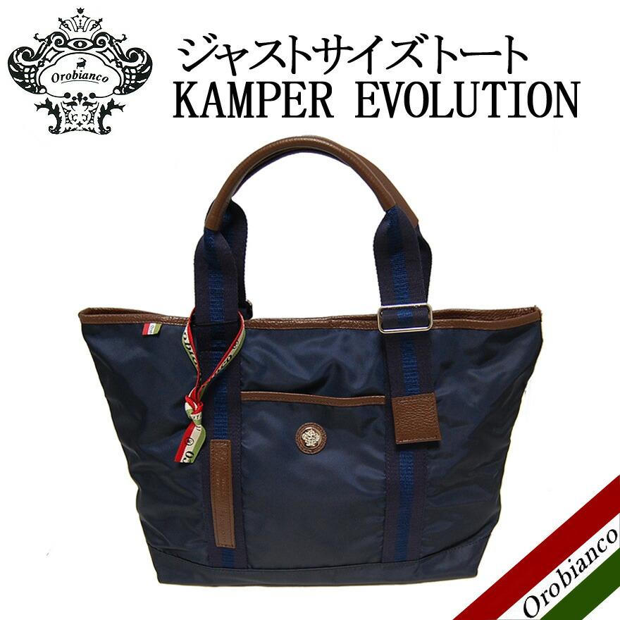 正規品 オロビアンコ Orobianco 90305 KAMPER EVOLUTION-G NYLON トートバッグ