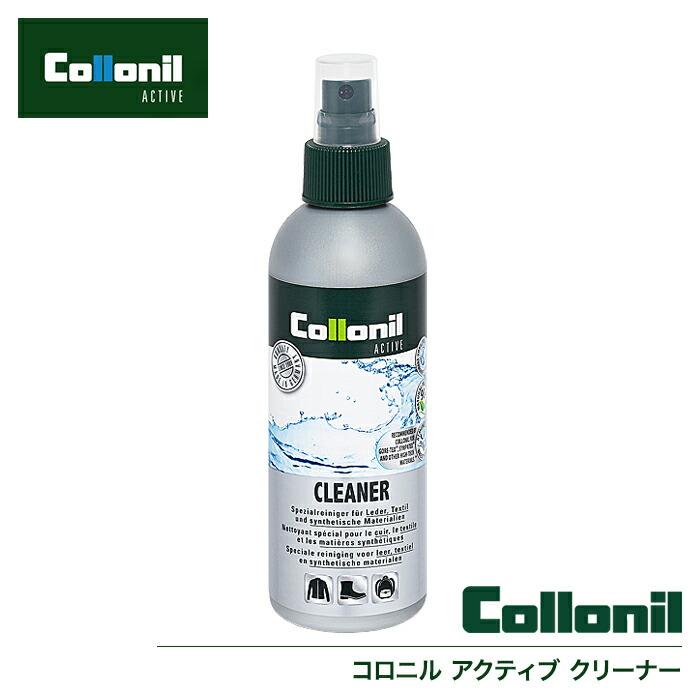 コロニル アクティブ クリーナー Collonil ACTIVE CLEANER