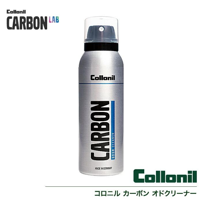 コロニル カーボン オドクリーナー Collonil CARBON ODOR CLEANER