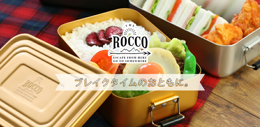 ROCCOシリーズ