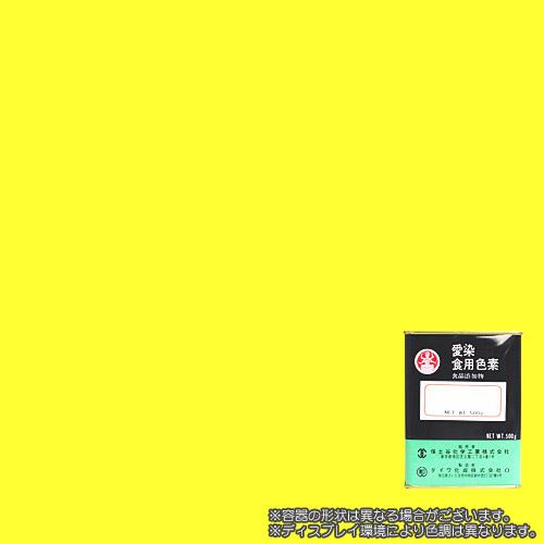 食用黄色4号 タートラジン