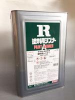 【希釈剤】塗料用シンナー 16L ロックペイント