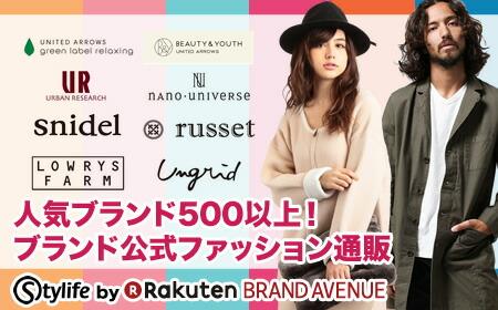 ee59988041642 購入年齢層 20~30代の女性を中心に、メンズ・キッズまで、ファッションブランドの公式アイテムを8万点以上取り扱い