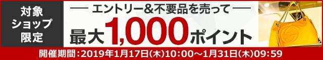 最大1000P