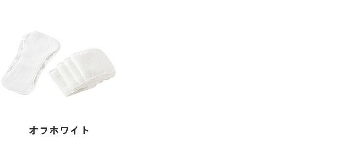 732b6a32e9a41 楽天市場  20%OFF コンパクトオムツ(5枚入り) 《コンビミニ ...