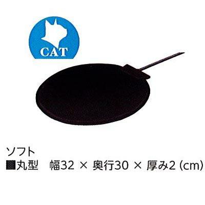 猫のための電気ヒーター ソフト 丸型
