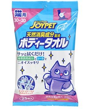 JOYPET 天然消臭成分配合ボディータオル【猫用】さっと拭くだけ