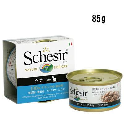 シシア キャット ツナ 85g 成猫用 ゼリー&クッキングウォータータイプ