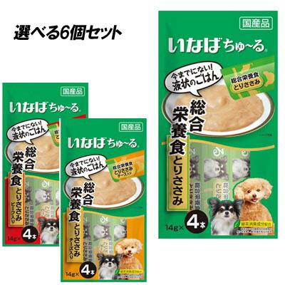 いなば 犬用ちゅ〜る 総合栄養食 とりささみ 14g×4本入り