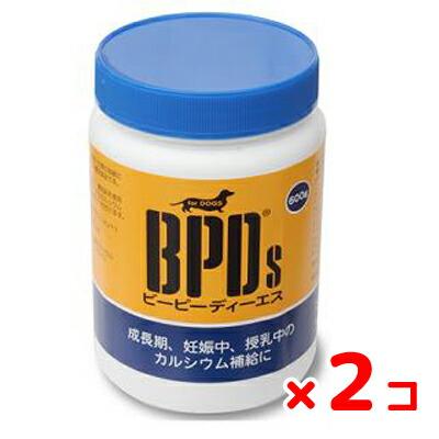 BPDS 犬用 600g×2こセット