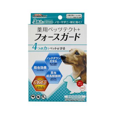 薬用ペッツテクト+ フォースガード 小型犬用 3本入り