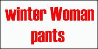 秋冬Ladiesパンツ