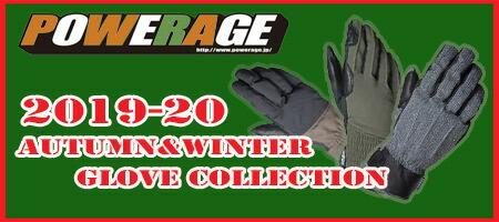 power age glove