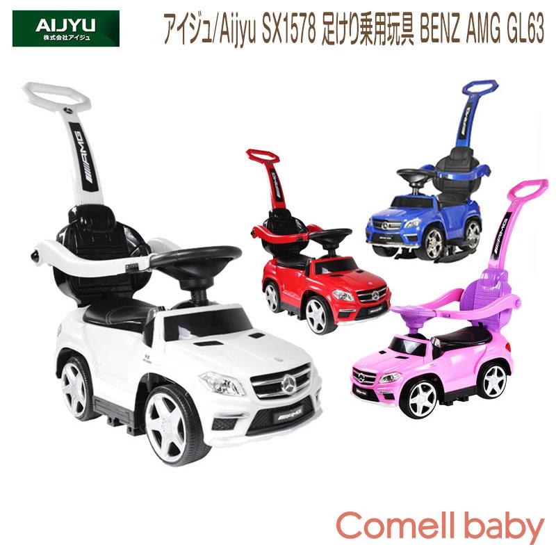 足けり乗用玩具 BENZ AMG GL63