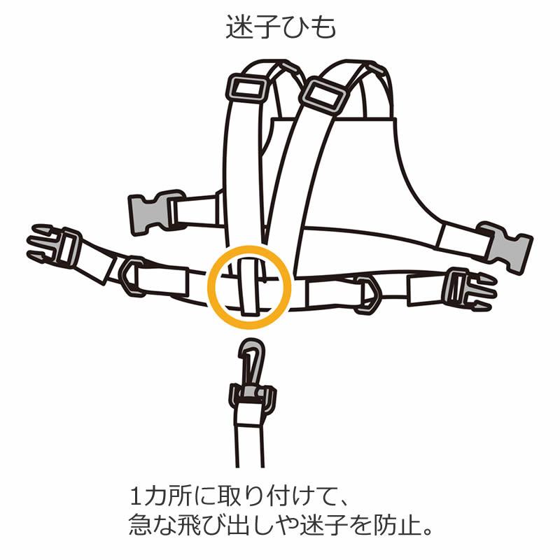 スヌーピー 2WAYチェアベルトR