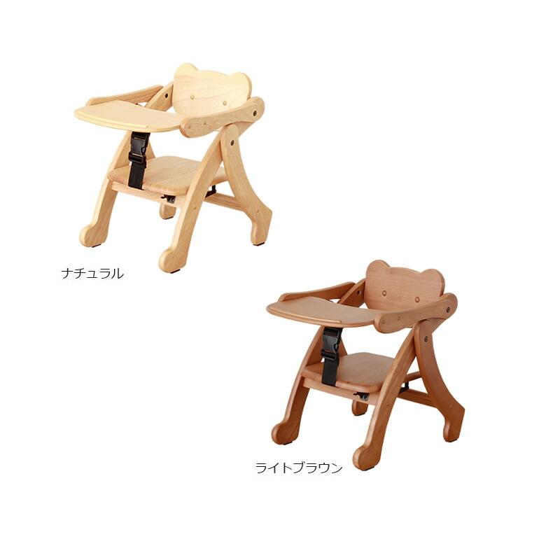 アルク 木製ローチェア