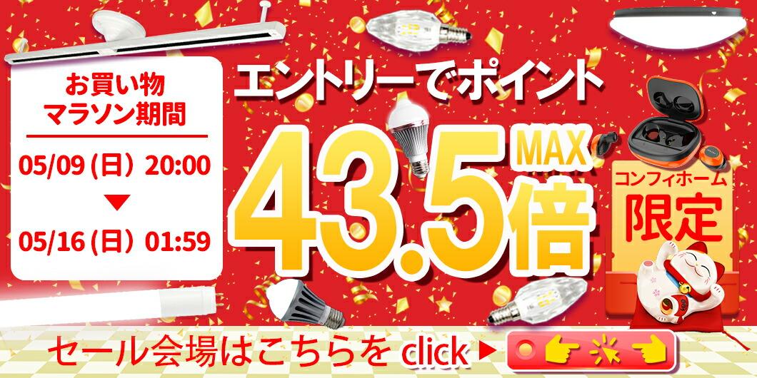 ☆5月マラソン☆