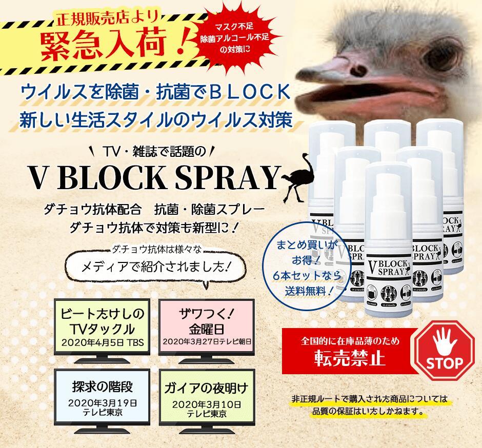 マスク ダチョウ 抗菌